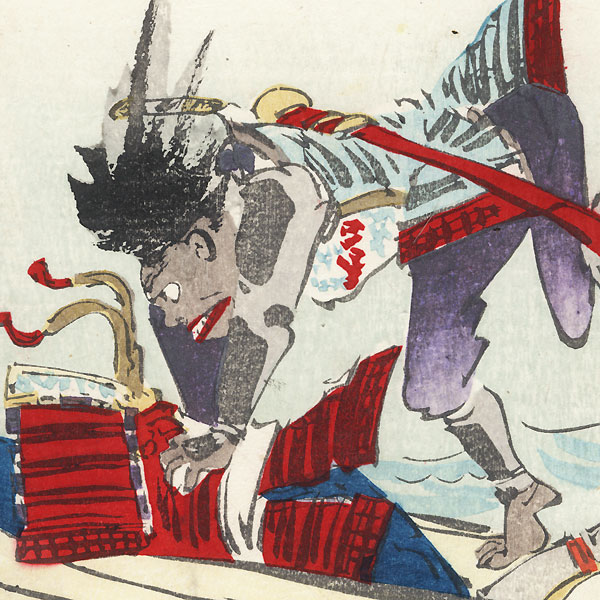 Yoshitsune's Eight Boat Leap by Kiyochika (1847 - 1915)