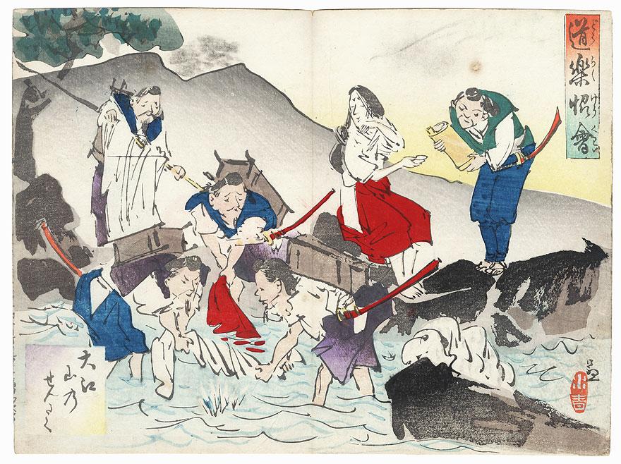 Raiko and His Men at Oeyama by Kiyochika (1847 - 1915)