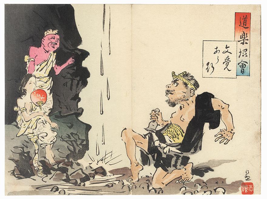 Mongaku Doing Penance under a Waterfall by Kiyochika (1847 - 1915)