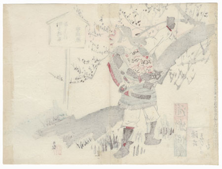 The Notice Board at Yoshitsune's Cherry Tree by Kiyochika (1847 - 1915)
