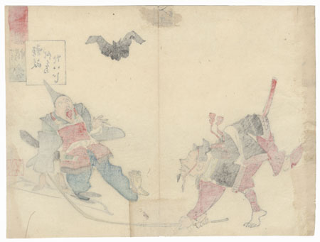 Killing the Nue by Kiyochika (1847 - 1915)
