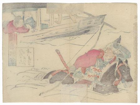 Akechi Mitsuhide Escaping across Lake Biwa by Kiyochika (1847 - 1915)