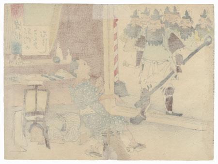 Frightened by Warriors by Kiyochika (1847 - 1915)