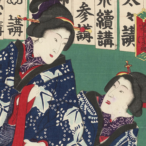 Yokkaichi in Ise Province: Women Travelers on a Pilgrimage to Ise by Yoshitora (active circa 1840 - 1880)