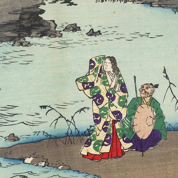 Noda Jewel River in Mutsu Province by Hiroshige (1797 - 1858)
