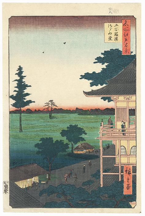 Spiral Hall, Five Hundred Rakan Temple, 1857 by Hiroshige (1797 - 1858)
