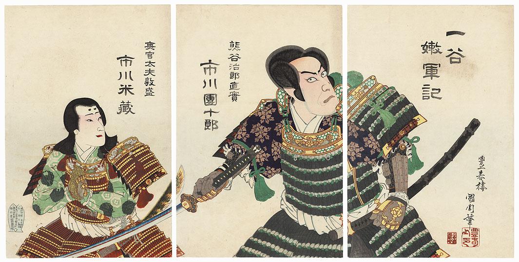 An Account of Ichi-no-Tani, 1898 by Kunichika (1835 - 1900)