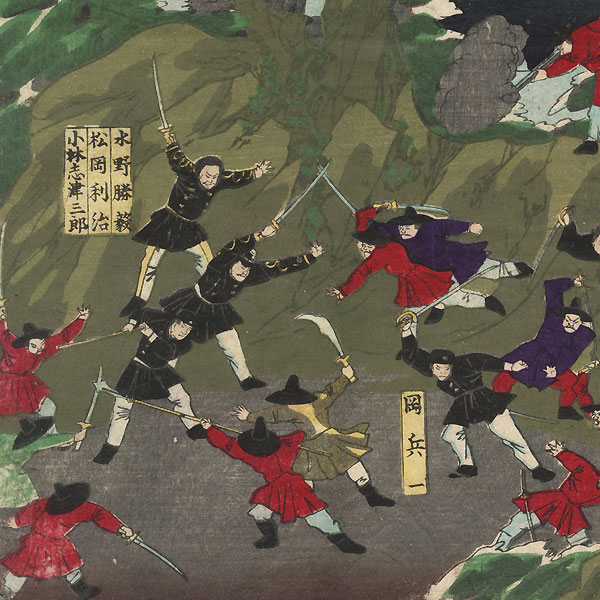 The Korea Incident, 1882 by Chikanobu (1838 - 1912)