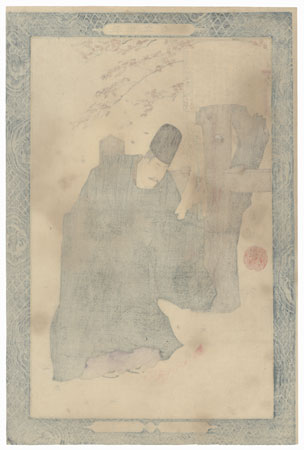 Drastic Price Reduction Moved to Clearance, Act Fast! by Kiyochika (1847 - 1915)