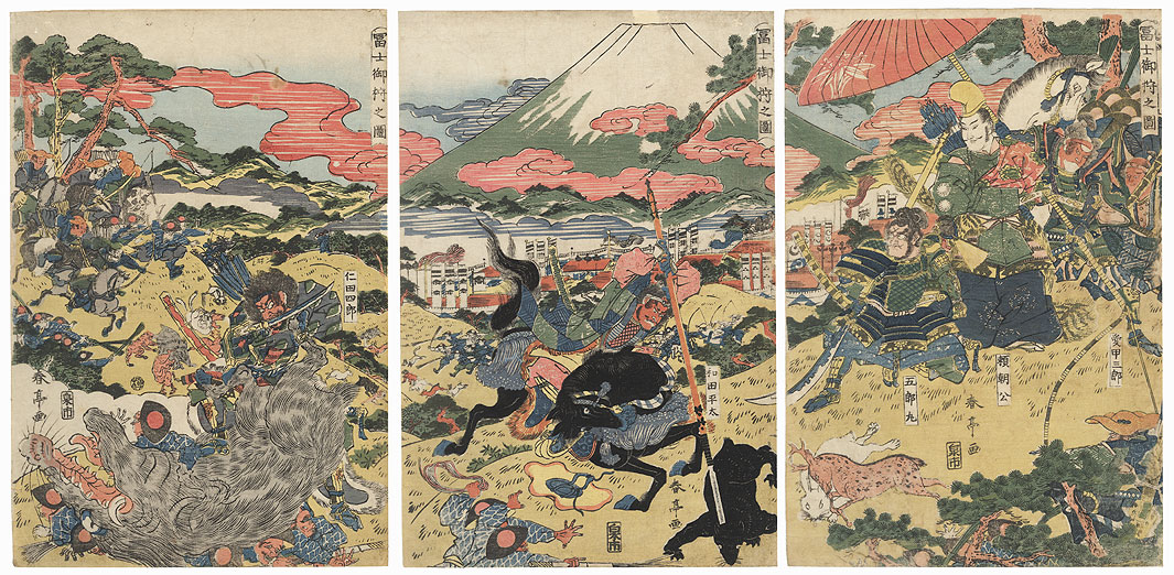 Yoritomo's Hunt at the Foot of Mt. Fuji by Shuntei (1770 - 1824)