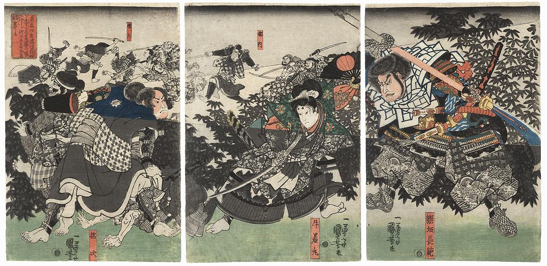 In 1174, Ushiwakamaru Fights Kumasaka Chohan and His Gang, circa 1839 - 1841 by Kuniyoshi (1797 - 1861)