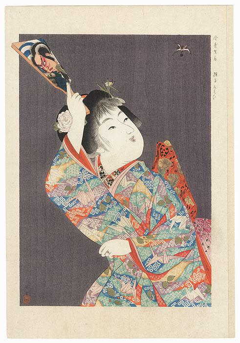 Playing by Yamamoto Shoun (1870 - 1965)