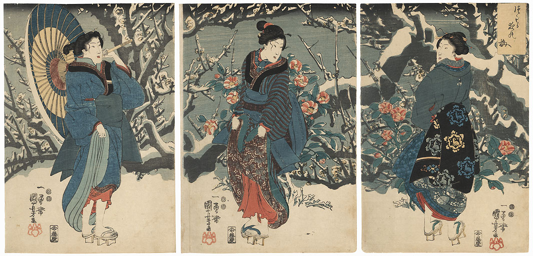 Plum Blossoms in the Evening Snow, 1847 - 1852 by Kuniyoshi (1797 - 1861)