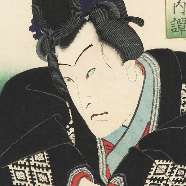 Actor as Kamewakamaru, 1866 by Yoshiiku (1833 - 1904)