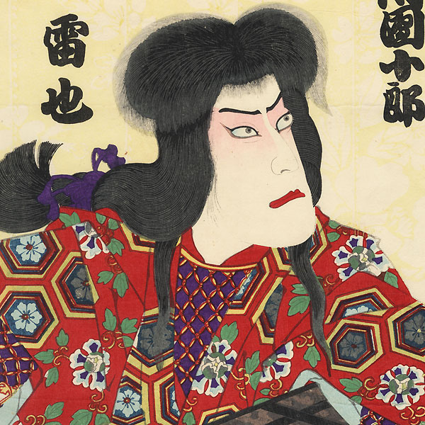Ichikawa Danjuro as Jiraya, with Advertisements, 1898 by Kunichika (1835 - 1900)