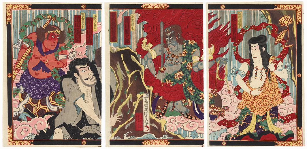 Priest Mongaku Doing Penance by Kunisada III (1848 - 1920)