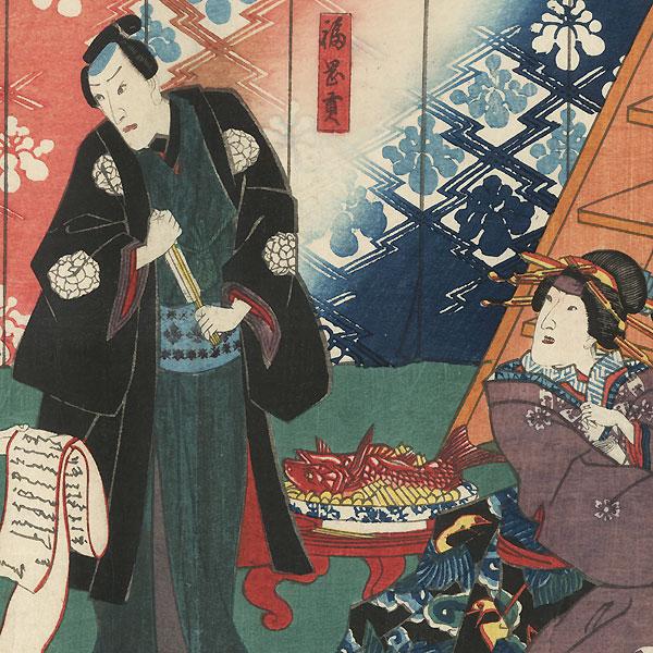 Scene from Ise Ondo Koi no Netaba, 1852 by Toyokuni III/Kunisada (1786 - 1864)