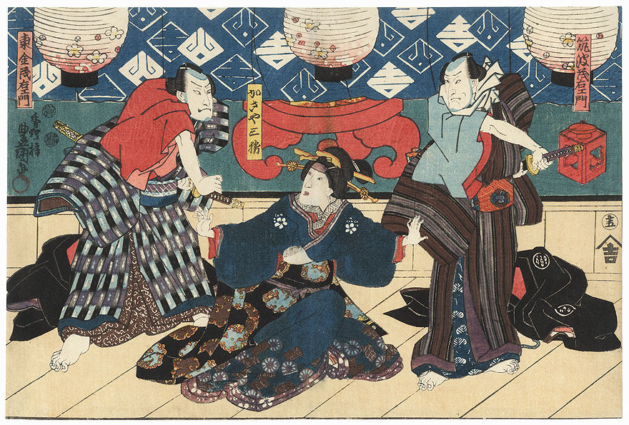 Courtesan Sansho of the Kasaya, 1847 - 1852 by Toyokuni III/Kunisada (1786 - 1864)