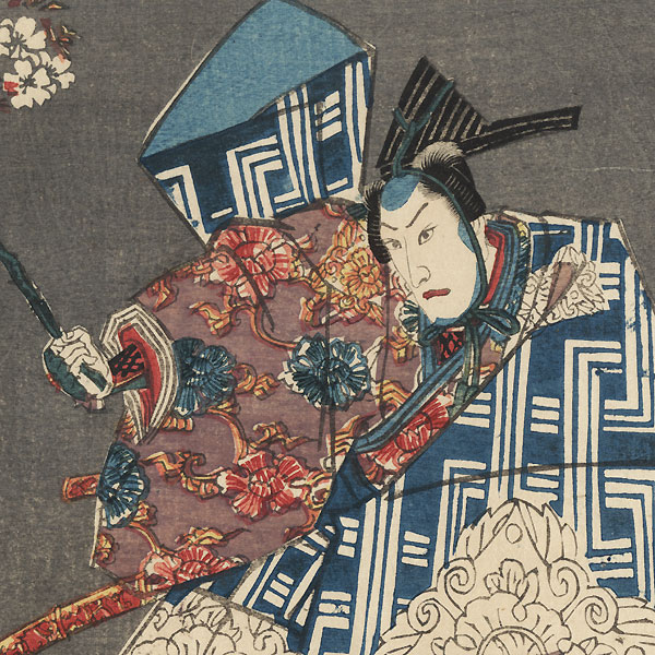 Okabe Rokuyata and Courtesan Tadanori with a Sword, 1847 - 1852 by Toyokuni III/Kunisada (1786 - 1864)