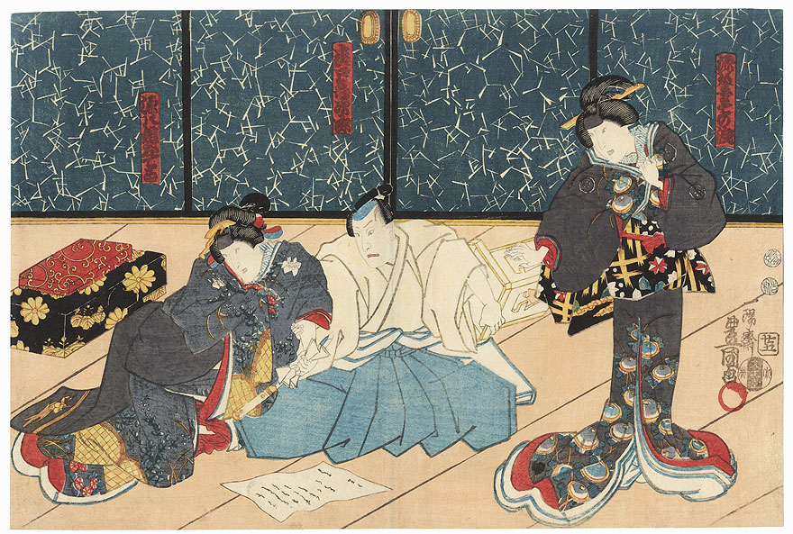 Trying to Prevent a Suicide, 1849 by Toyokuni III/Kunisada (1786 - 1864)