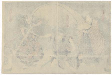 Confrontation with a Roadside Beggar, 1847 - 1852 by Toyokuni III/Kunisada (1786 - 1864)