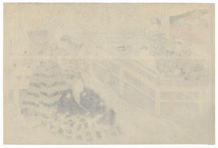 Young Lovers Hinadori and Koganosuke, 1849 by Toyokuni III/Kunisada (1786 - 1864)
