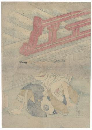 Asao Gakujuro as Fuji Umon, 1831 by Shigeharu (1803 - 1853)