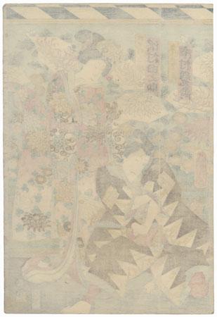 The Chrysanthemum Garden, 1861 by Toyokuni III/Kunisada (1786 - 1864)