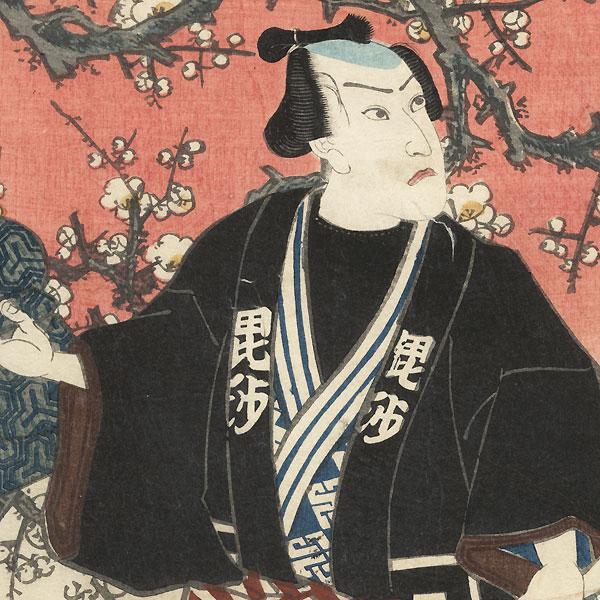 The Seven Lucky Gods: Bishamonten, 1855 by Toyokuni III/Kunisada (1786 - 1864)