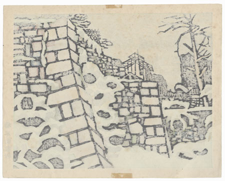 Castle Embankment, 1954 by Okiie Hashimoto (1899 - 1993)
