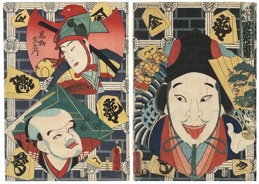 Kenbutsu Saemon, Kano Fukusuke, and Sanbaso, 1860 by Toyokuni III/Kunisada (1786 - 1864)