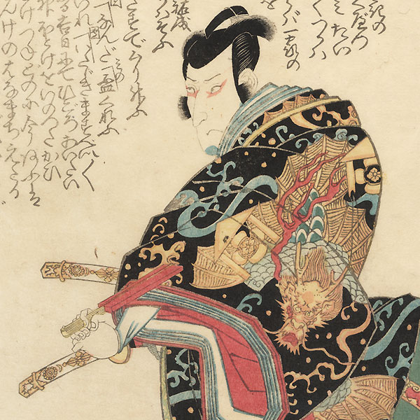 The Soga Brothers Confront Suketsune by Sencho (active 1830 - 1850)