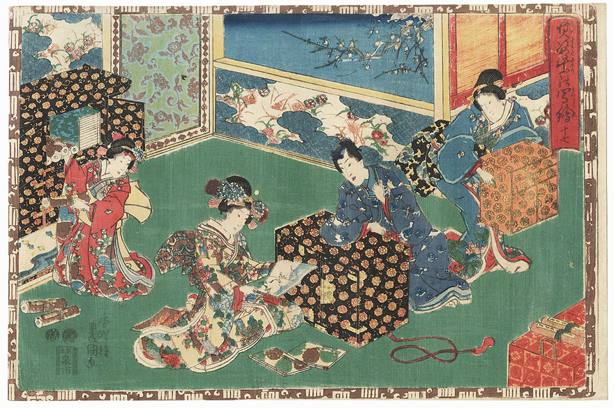 E-awase, Chapter 17 by Toyokuni III/Kunisada (1786 - 1864)