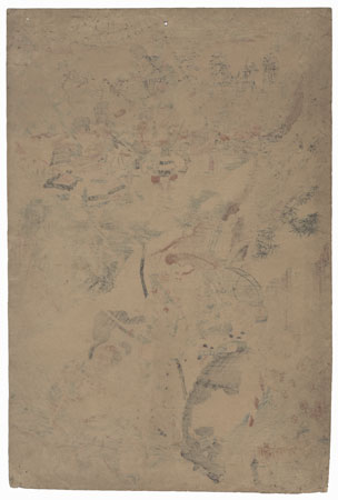 Early Edo Clearance Opportunity! by Sadafusa (active 1825 - 1850)