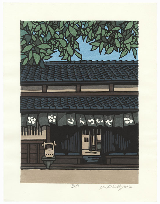 Breezy Day by Nishijima (born 1945)