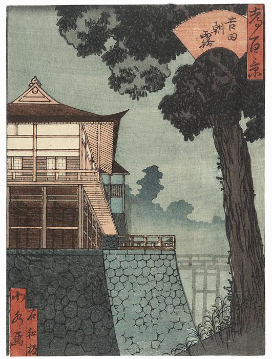 Morning Mist, Yoshida by Yoshitoyo (1830 - 1866)