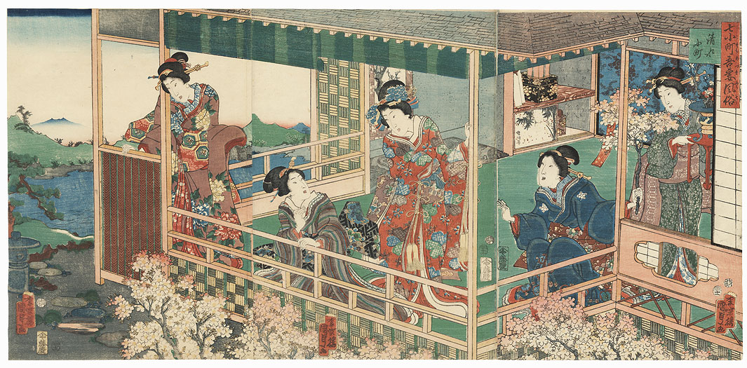 Beauties and Blossoming Cherry Trees, 1856 by Kunisada II (1823 - 1880)