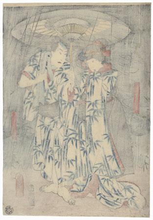 Couple Sharing an Umbrella, 1852 by Toyokuni III/Kunisada (1786 - 1864)