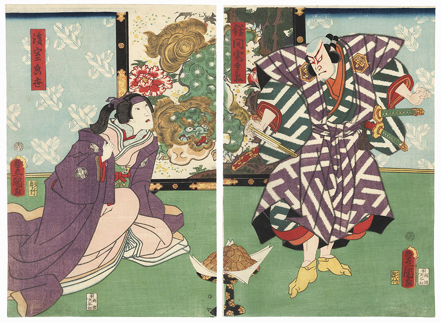 Lady Kaoyo and Angry Samurai, 1859 by Toyokuni/Kunisada (1786 - 1864)