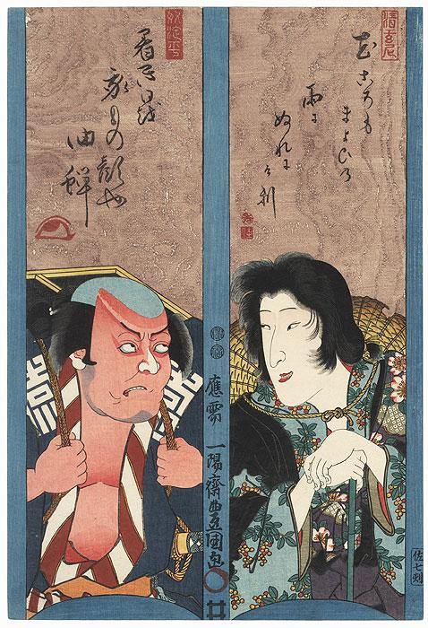 The Taira Servant Yodo and the Nun Kiyoharu, 1847 - 1852 by Toyokuni III/Kunisada (1786 - 1864)