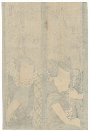 Otani Tomoemon IV as Motoemon and Bando Hikosaburo IV as Hayashi Iori, 1847 - 1852 by Toyokuni III/Kunisada (1786 - 1864)