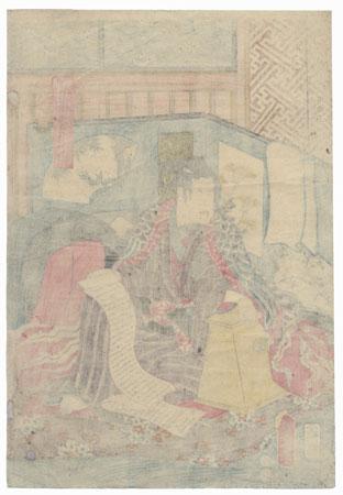 Ikoma Kojiro in Bed, 1856 by Toyokuni III/Kunisada (1786 - 1864)