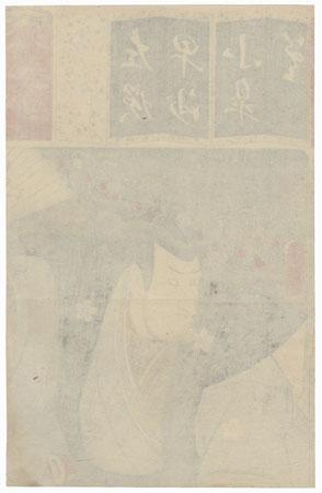 The Syllable Sa for Summer Rain (Samidare): Matsumoto Koshiro V as Takechi Mitsuhide by Toyokuni III/Kunisada (1786 - 1864)