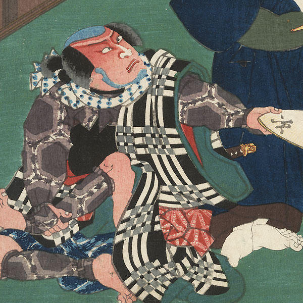 The Syllable He for Heiji's House (Heiji sumika): Kataoka Gado II as Heiji and Nakamura Utaemon IV as Jirozo by Toyokuni III/Kunisada (1786 - 1864)