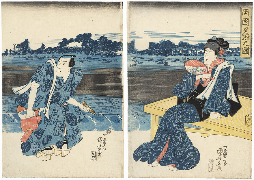 Evening Cool at Ryogoku, 1849 by Kuniyoshi (1797 - 1861)