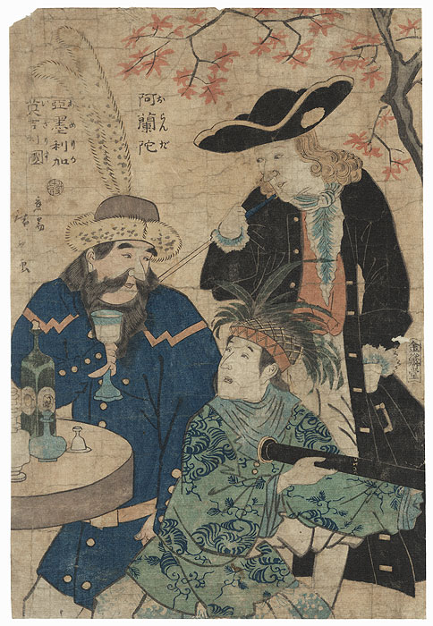Dutch, English, and American, 1860 by Hiroshige II (1826 - 1869)