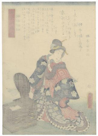 Hakitome Omatsu, 1861 by Toyokuni III/Kunisada (1786 - 1864)