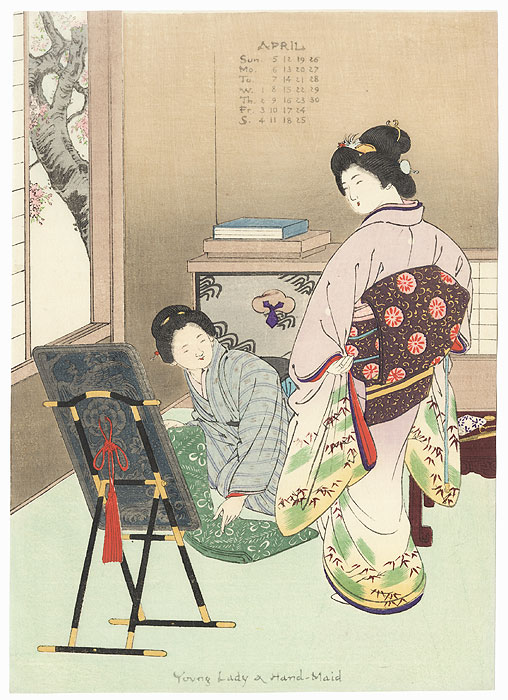 April: Young Lady & Hand Maid by Meiji era artist (unsigned)