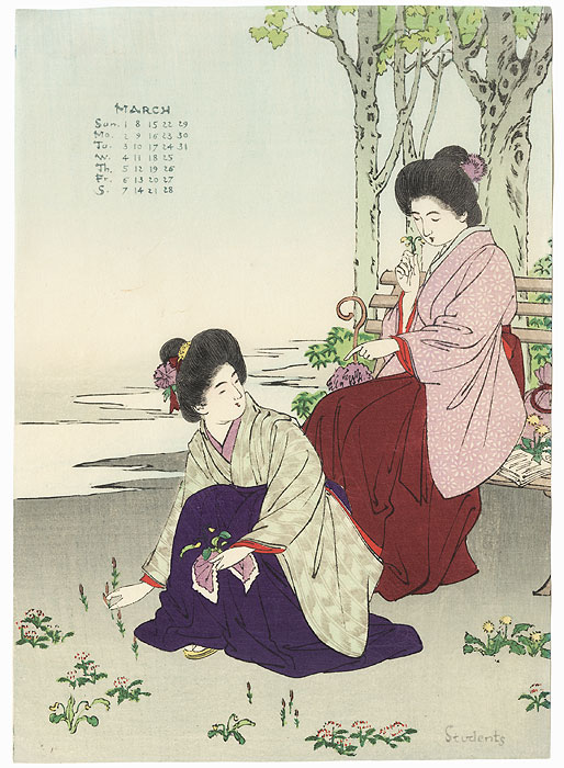 March: Students by Meiji era artist (unsigned)