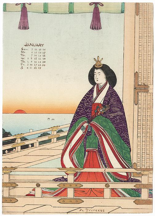January: A Princess by Meiji era artist (unsigned)